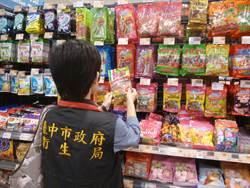 中市稽查日本食品產地標示  都符合規定
