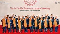 陳一新:陸可能杯葛我參與APEC