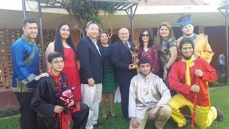 駐巴拉圭大使館辦華語教學成果發表會