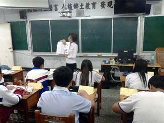 說媽媽的母語 小港國中越南語課程開講