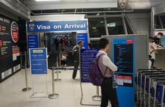 泰國刺激觀光 免簽證費3個月落地簽調降