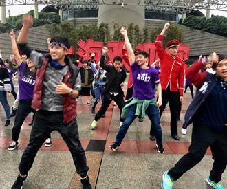 上海時裝周秀導加持   兩岸青年上海文創勁舞快閃