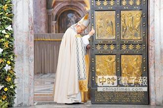 「慈悲禧年」屆期 慈悲不結束 教宗:赦免墮胎罪 神父權力無限期
