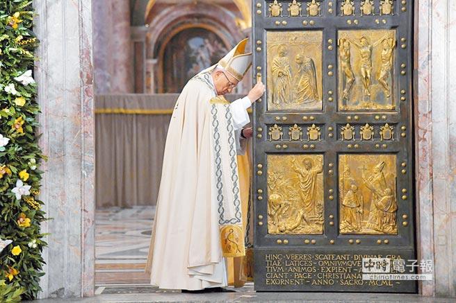天主教教宗方濟各20日關閉梵蒂岡聖伯多祿大教堂的聖門,結束羅馬教廷的「慈悲禧年」(路透)