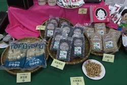 新鮮品質高  非基改國產大豆搶市