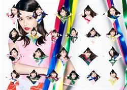 AKB48島崎遙香畢業單曲 首週銷118萬張