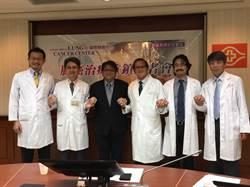 嘉義長庚成立國際肺癌中心