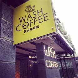 想聊多久都可以!不限時的特色咖啡廳TOP10 (上)