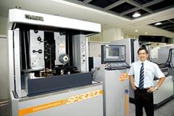 慶鴻投入智慧機械 展現創新實力