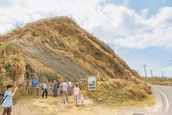 過港貝化石層 列國家級地景
