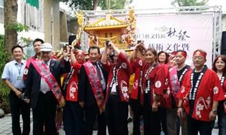 板寮灣音樂節 推屏東跨族群多元文化