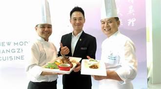 「天香樓」名廚客座台中亞緻飯店 推新杭州美食節