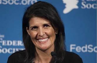 川普將任命女州長出任聯合國大使