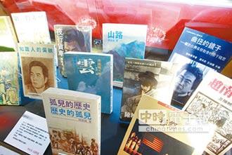 陳映真創辦《人間》雜誌 一枝筆和鏡頭掀起社會運動