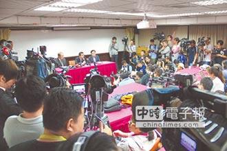 蔡政府錯估兩岸 65歲興航停損解散