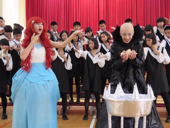 華盛頓中學合唱團將於音樂會上演唱迪士尼動畫片「小美人魚」兩首主題曲「屬於你的世界」與「小美人魚的可憐靈魂」。(張妍溱翻攝)