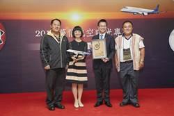 2017年華信航空曙光專機 28日開始機票義賣