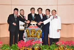 彰基醫院120周年慶 副總統陳建仁肯定成就