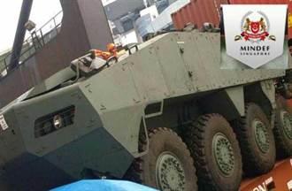 星國防部 香港碼頭被扣裝甲車屬星