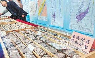 江西寶藏驚人 鎢礦儲量創紀錄