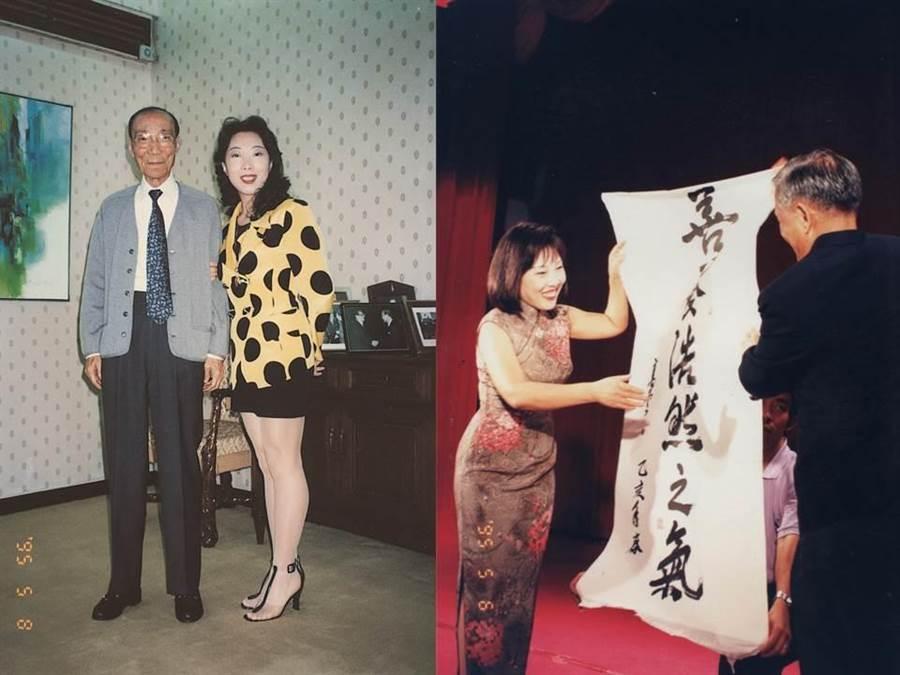 邵逸夫(左起)、白雁、高雲、唐飛,因中國古老氣功結下30年師生緣(本報資料照片)