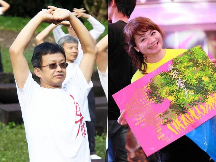 葉樹人(左)、陳慧祺一個是醫師、一個是預防醫學博士、都喜愛練習氣功、都找回健康與快樂(本報資料照片)