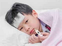 發高燒應先服用退燒藥?小兒發燒3狀況恐是重病前兆