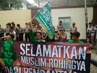 印尼示威大轉彎  聲援洛興雅穆斯林