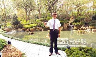 惠宇上晴 坐擁生態湖景花園