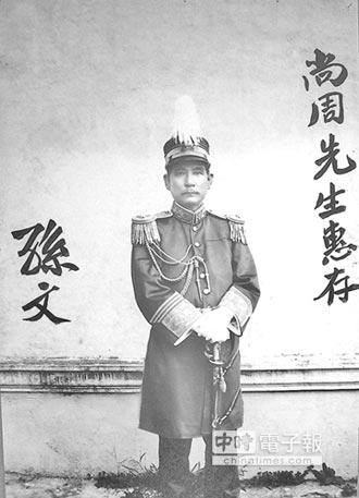 兩岸史話-你不知道的革命四大寇 孫中山鞠躬盡瘁死而後已(三)