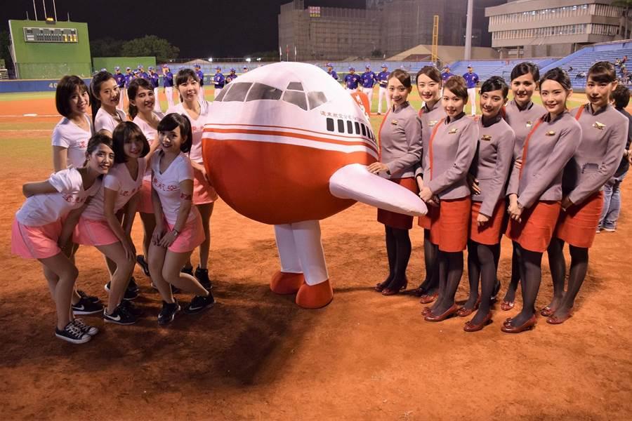 遠航空服加油團與啦啦隊。(遠航提供)