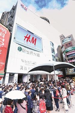 H&M西門町打造亞洲最大旗艦店