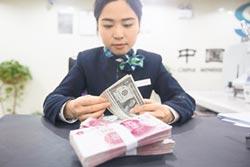 人幣底部近了 美元短期貶壓增