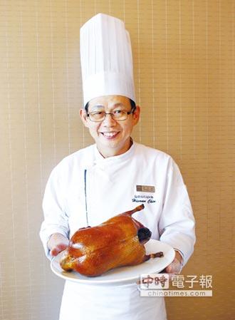 高雄國賓川菜廳 推掛爐烤鴨5吃