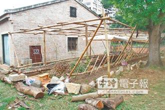 淡水文化園區 竟成農場、KTV