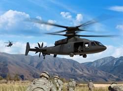 更快速的未來直升機