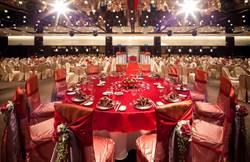 天成大飯店TICC世貿會館尾牙春酒旺年宴 平日桌席超值價