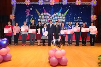 台灣最美風景 台中志工突破9.2萬人