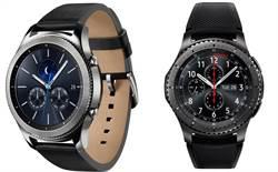三星Gear S3智慧手錶十二月在台開賣