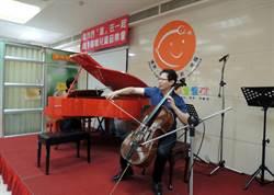 關懷兒童音樂會  撫慰病童面對病痛