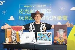 全球唯一 台灣限定 玩具總動員筆電 資訊展首賣
