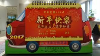 中市法律行動專車29日開往太平 現場贈免費桌曆