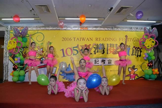 國家圖書館今天舉行台灣閱讀節記者會,小朋友表演舞蹈。(國圖提供)