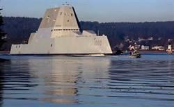 美英海軍驅逐艦皆傳故障 疑陸製晶片搞鬼