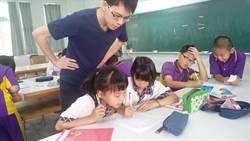 以前死不當老師 他現在把偏鄉教育當志業
