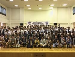日本長野高校300師生 與高雄7高中師生相見歡