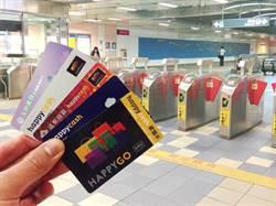 搭北捷雙北公車有新選擇 有錢卡12月上路