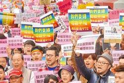 台灣民意基金會民調:同婚零共識 立法如10級地震