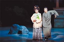 傳藝金曲團體年度獎 春櫻小姑登歌劇院