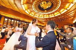 幸福企業典範 中華電信集團婚禮 近百新人曬恩愛